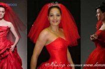 Фата для красного свадебного платья