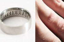 Обручальное кольцо против измены