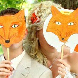 Лисья свадьба Анны и Игоря