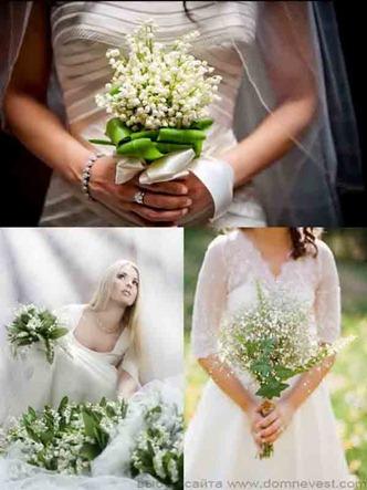 свадебные букеты из ландышей
