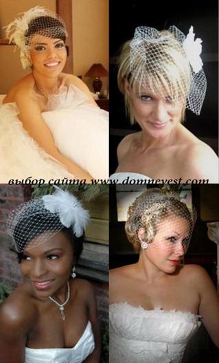свадебные прически для коротких волос с вуалью