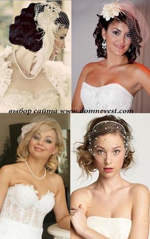 свадебные прически для волос средней длины с вуалью