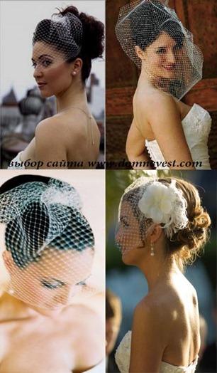 свадебные прически с вуалью