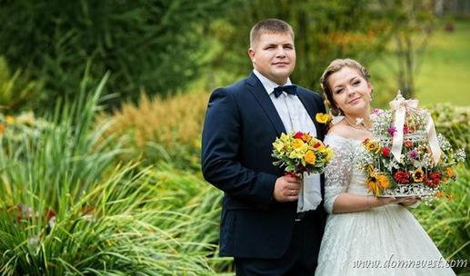 осенняя русская свадьба
