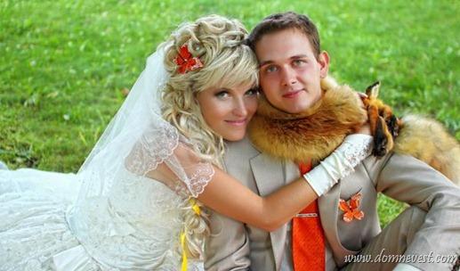 тематическая свадьба лиса