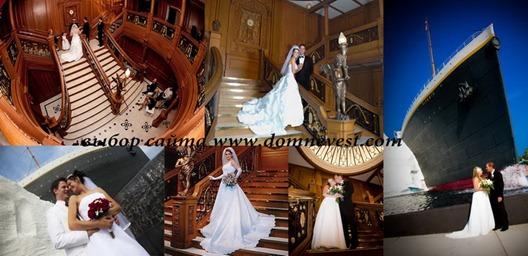 свадьба на Титанике