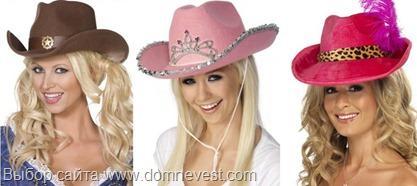 шляпки для девичника
