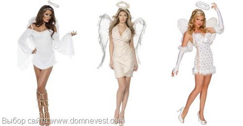 костюмы ангелов на девичник