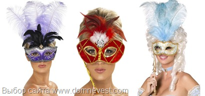 маски для девичника